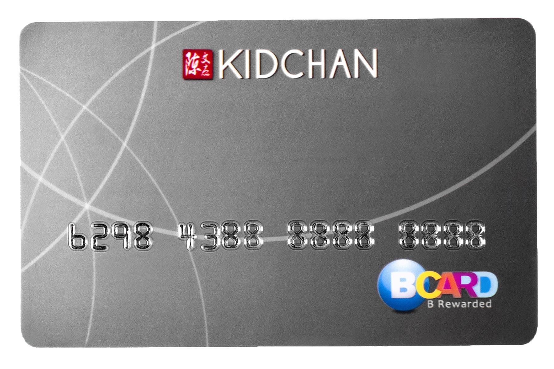 KCS Bcard