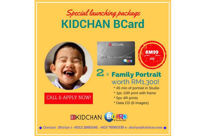 kidchanbcardlaunch
