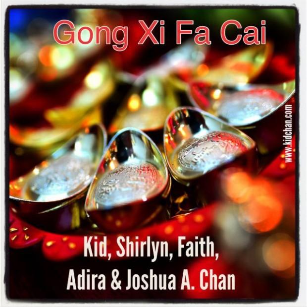 gongxifacaikidchan