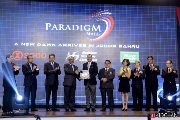 paradigmmalljb (13)