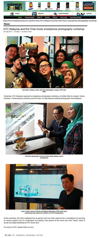 Kid Chan & HTC Smartphones